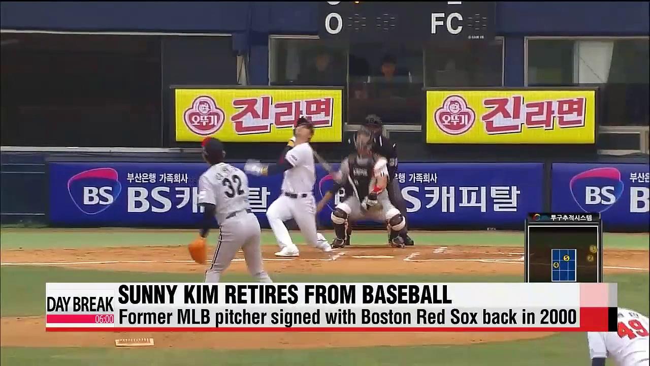 Former MLB pitcher Sunny Kim retires from baseball