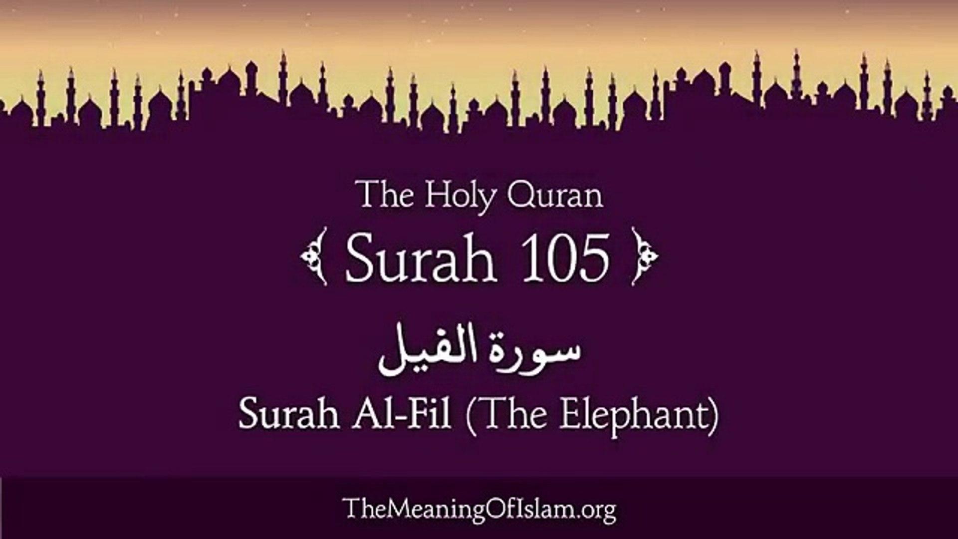 Quran 105 Surah Al Fil The Elephant Arabic And English Translation Hd