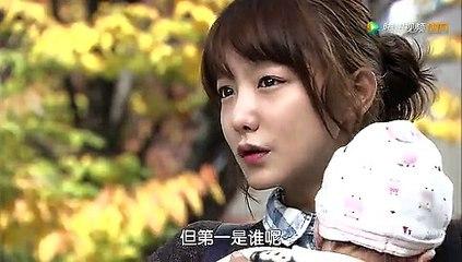 甜蜜的秘密 第5集 Love and Secret Ep5