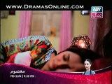 Behnein Aisi Bhi Hoti Hain Episode 124 on ARY Zindagi in High Quality 18th November 2014 P 2