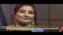 Pashto New Songs Album...Khyber Hits Video Songs...Nazia Iqbal,Shahsawar,Raheem Shah (2)