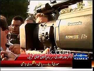 "Tahir Qadri declares Punjab Police a ""Murderer"" & gov't the ""Planner"""