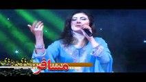 Pashto New Songs Album...Khyber Hits Video Songs...Nazia Iqbal,Shahsawar,Raheem Shah (10)