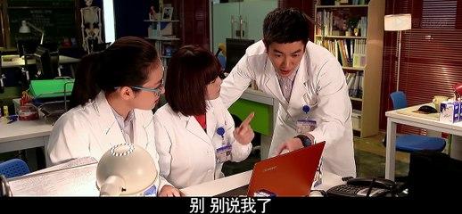 青年醫生 第4集 The Young Doctor Ep4