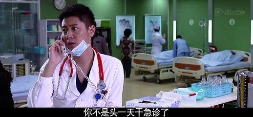 青年醫生 第5集 The Young Doctor Ep5