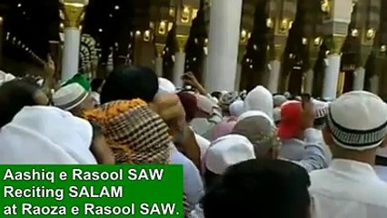 Reciting SALAM by Kings to Common Muslim at Raoza e Rasool sallah ho alahe wasalam