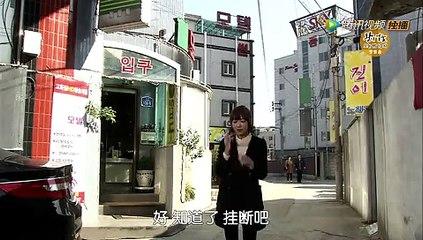 甜蜜的秘密 第7集 Love and Secret Ep7