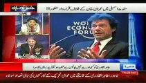 "Rauf Klasra Blasts PPP For Passing Resolution Against Imran Khan & Declares This Step As ""Fear Of Imran Khan"""