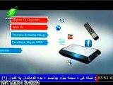 Afghan IPTV TVC, Afghanistan