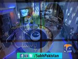 GeoNews Package Subh e Pakistan with Dr Aamir Liaquat on GeoTV 19-11-2014