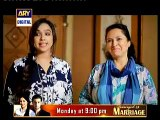 Main Bushra Episode 11 on Ary Digital in High Quality 20th November 2014