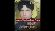 Pashto Songs Album....Khklo Lewani Kro....Pashto Songs,Tappe By Behram Jaan (6)
