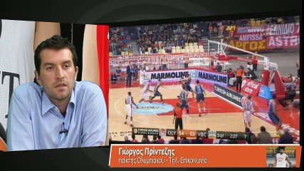 Ολόκληρη η Super Basket BALL 20.11