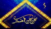 Nazia Iqbal, Gul Panra, Nilo, Nabeela Wadood, Karan Khan, Muddasar Zaman - Gul Gul Akhtar