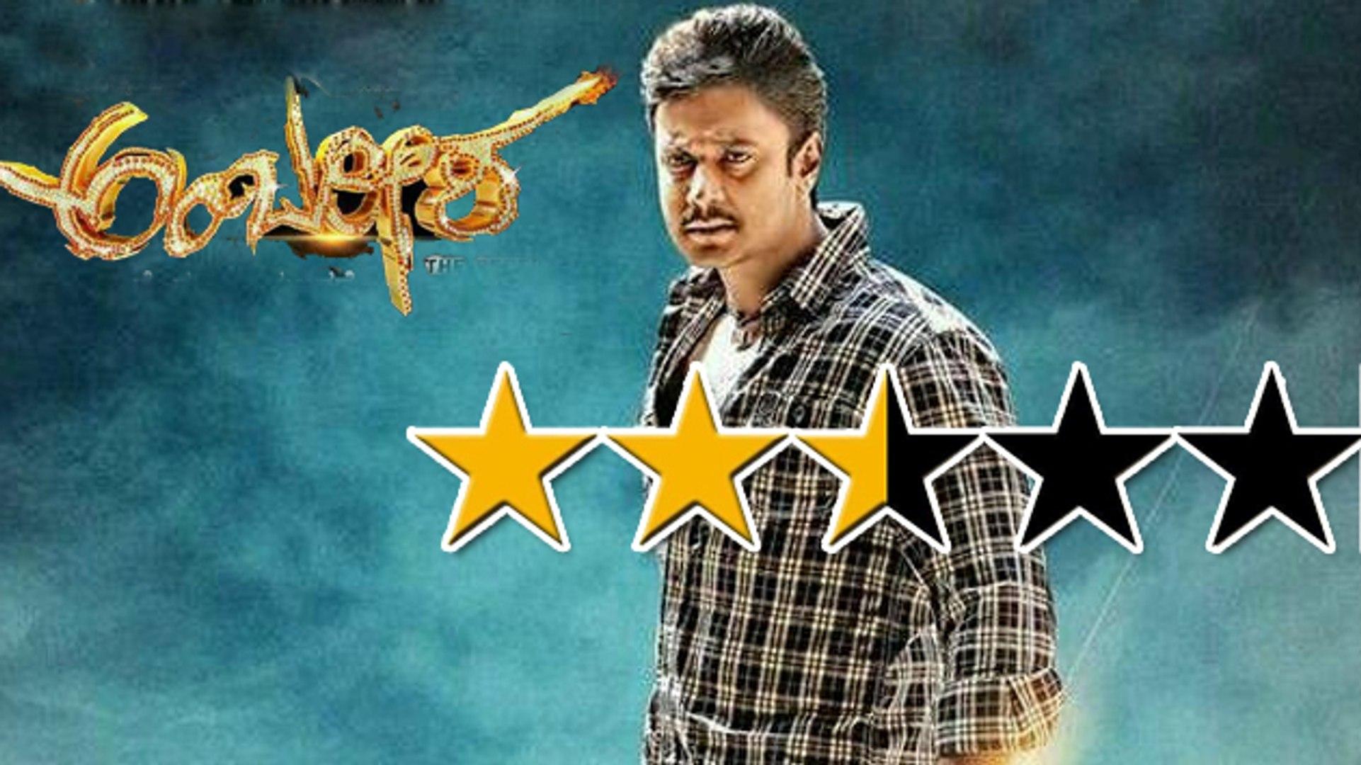 Ambareesha Movie Review | Darshan | Priyamani
