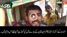 Nadeem Sarwar Nohay Ali AsadUllah 2016-2015 New Album Online