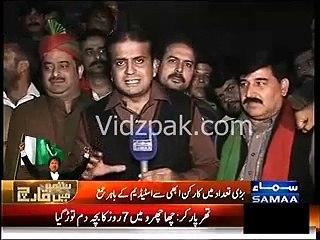 PTI Gujranwala Jalsa Preparations , Tsunami to strike there on 23rd Nov.