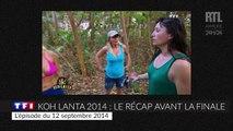 Koh-Lanta 2014 : avant la finale, revivez la saison en 2'30