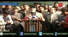 Dr Tahir ul Qadri today press conference