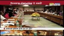 PM Narendra Modi hopes for a productive winter session of parliament