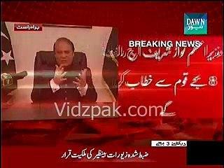 PM Nawaz Sharif to address the nation tonight at 8 p.m