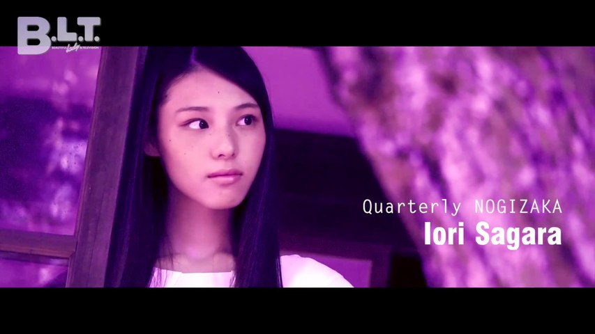 "[AIDOL] B.L.T. Nogizaka Quarterly Vol.3 ""Making Of"" - Sagara Iori"