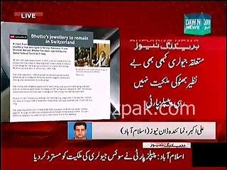PPP denies Swiss jewellery belonged to Benazir or Zardari
