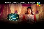 Susraal Mera Episode 40 on Hum Tv in High Quality 24th November 2014 Full Drama