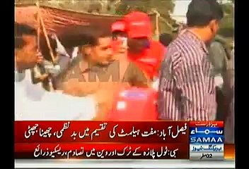 Serious Mismanagement At Free Distribution Ceremony Of Helmets In Faisalabad, Several Hurt