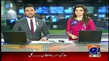 Geo News Headlines Today November 25, 2014 Pakistan Latest News Updates Today 25-11-2014
