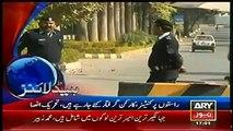 ARY News Headlines Today 25th November 2014 Pakistan Latest News Updates Today 25-11-2014
