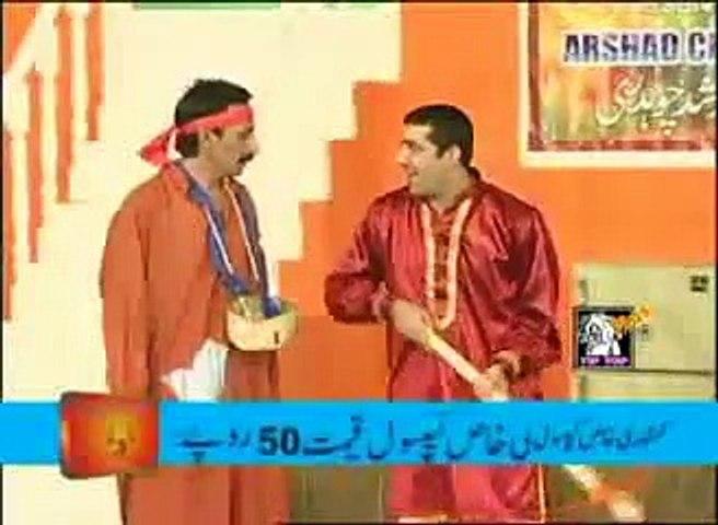 Zafri khan, Iftikhar Thakur & Tariq Tedi Best Stage Drama Funny Clips 2014