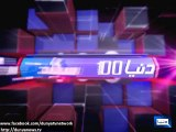 Dunya News - Dunya 100 Seconds: News from across the world in 100 seconds