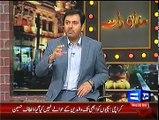 Mazaaq raat on Dunya News – 26th November 2014