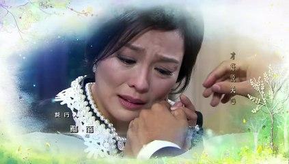 因為愛情有奇蹟 第71集 Because Love is a Miracle Ep71