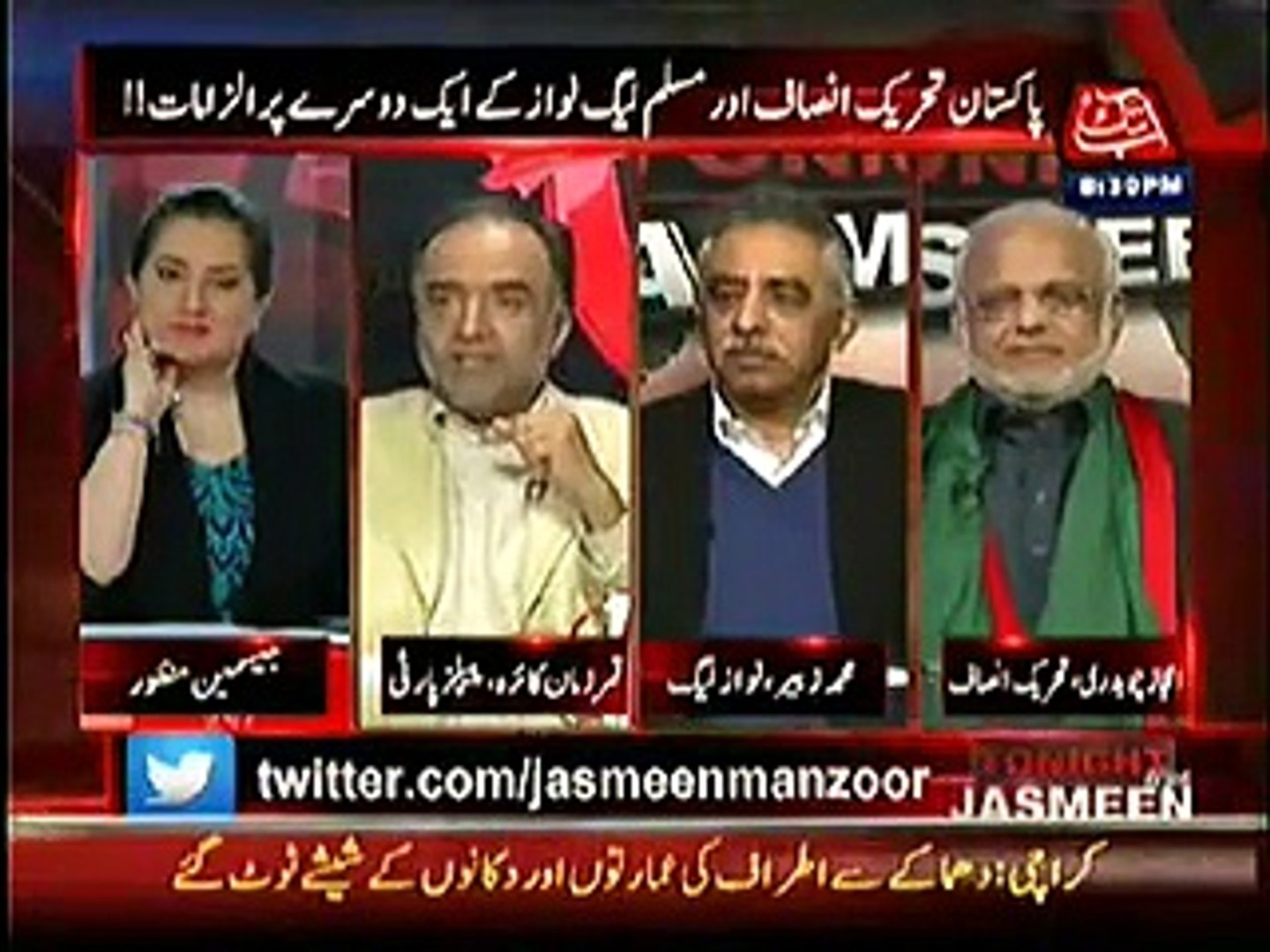 Qamar Zaman Kaira Literally Made Zubair Of PMLN Cry On Loans Write-Off Issue and Remind Him To Focus