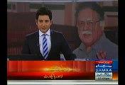 Pervez Rasheed Blast On Shah Mehmood Qureshi On Today's Press Conference