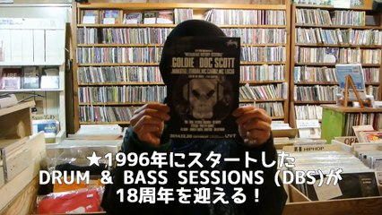 "DBS 18th Anniversary ""METALHEADZ HISTORY SESSIONS"" [CM]"