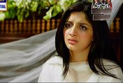 Main Bushra Episode 12 Full on Ary Digital - November 27