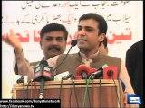 Dunya News - PTI must fulfill its promises to KPK people: Hamza Shahbaz
