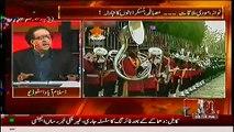 Live With Dr. Shahid Masood (30th November Ka Jalsa) – 27th November 2014