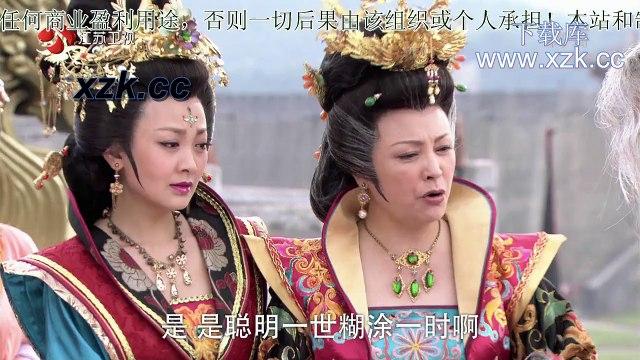 Tiết Bình Quý ~ Trần Hạo Dân ~ Tập 55 Full ~ Phim Trung Quốc
