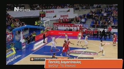Ολόκληρη η Super Basket BALL 27.11