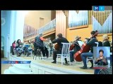 Concert cu muzică de Beethoven în memoria lui Constantin Tănase