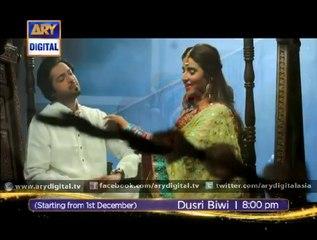Dusri Bivi Promo - ARY Digital