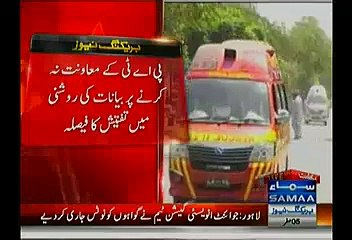 JIT Issues Notices To Model Town Tragedy Witnesses Of The Incident.