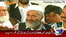 Siraj-ul-Haq on Azadi March Tezabi Totay Geo Tez