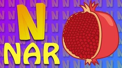N Harfi - ABC Alfabe SEVİMLİ DOSTLAR Eğitici Çocuk Şarkıları (Türkçe Çizgi Film - Klip)