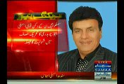 PMLN Sitting MNA Aijaz Ahmed Decides To Join PTI