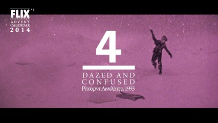 Advent Calendar 2014: 4 | Dazed and Confused